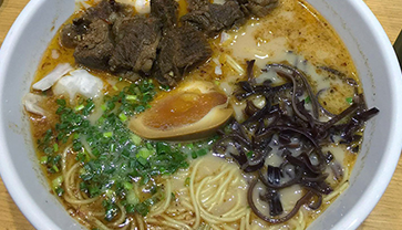 If you like ramen then you should try Japanese ramen