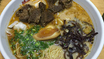 Let's taste Ramen at Ajisen Ramen Cambodia