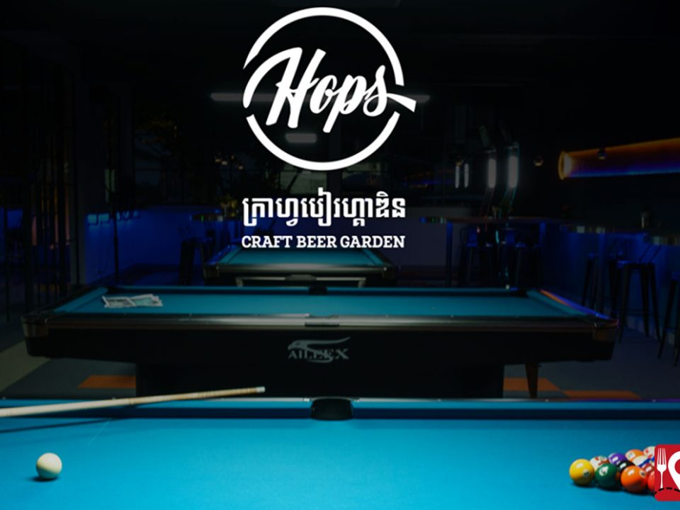 Hops Brewery and Craft Beer Garden