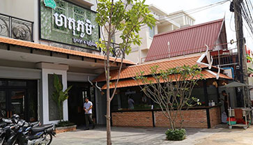 Want to Try Delicious Traditional Khmer Food, Come to Meatophum - មាតុភូមិ